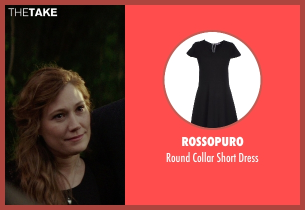 Rossopuro black dress from The Best of Me seen with Schuyler Fisk (April)