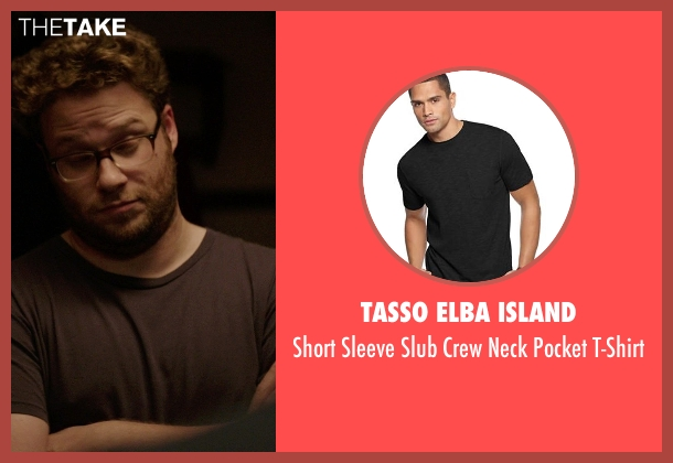 Tasso Elba Island black t-shirt from Neighbors seen with Seth Rogen (Mac Radner)