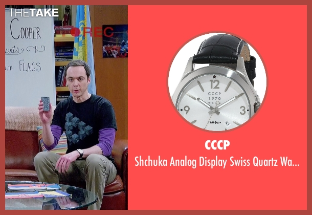 CCCP black watch from The Big Bang Theory seen with Sheldon Cooper (Jim Parsons)