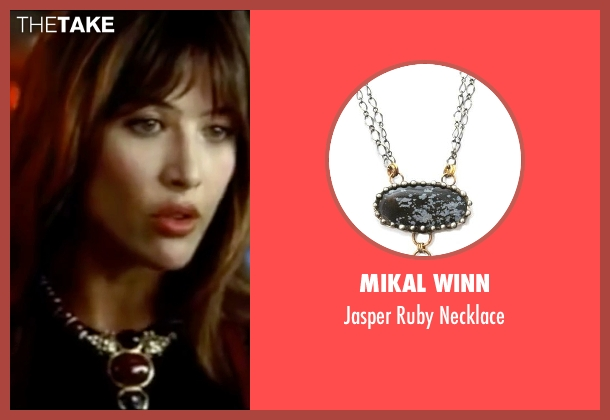 Mikal Winn silver necklace from The World is Not Enough seen with Sophie Marceau (Elektra King)