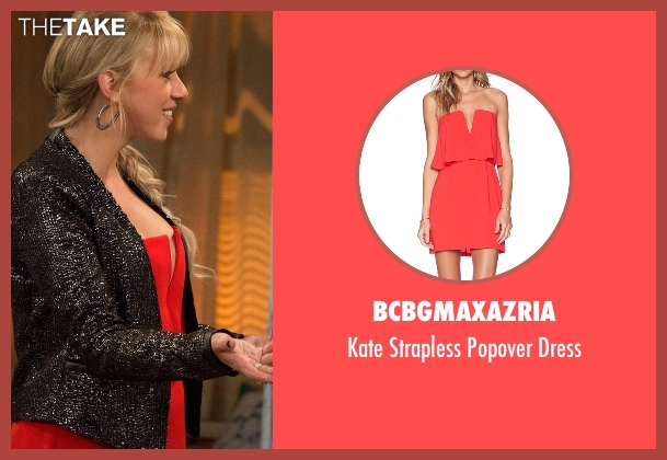 BCBGmaxazria red dress from Fuller House seen with Stephanie Tanner (Jodie Sweetin)
