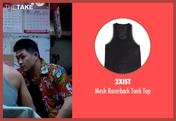 2xist black top from Lucy seen with Unknown Actor (Unknown Character)