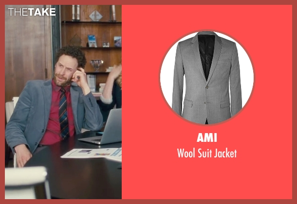 Ami gray jacket from Trainwreck seen with Unknown Actor (Unknown Character)