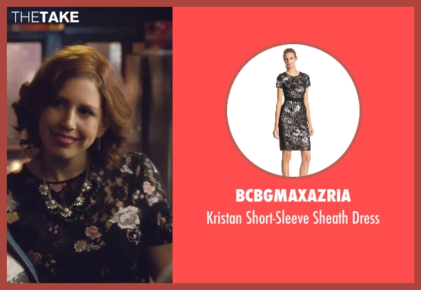 BCBGMAXAZRIA black dress from Trainwreck seen with Vanessa Bayer (Nikki)