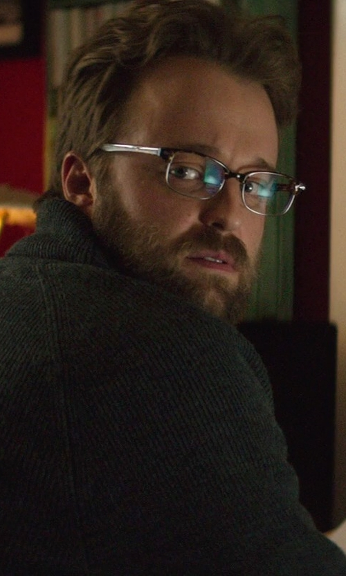 Joshua Leonard with Eddie Bauer Reading Glasses in If I Stay