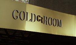 Gold Room Atlanta, Georgia in Ride Along