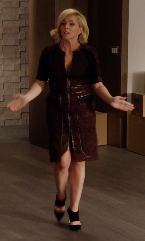 Jane Krakowski with KG Kurt Geiger Hart Cutout Pumps in Unbreakable Kimmy Schmidt
