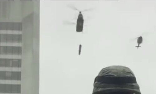 Boeing CH-47F Chinook in Godzilla