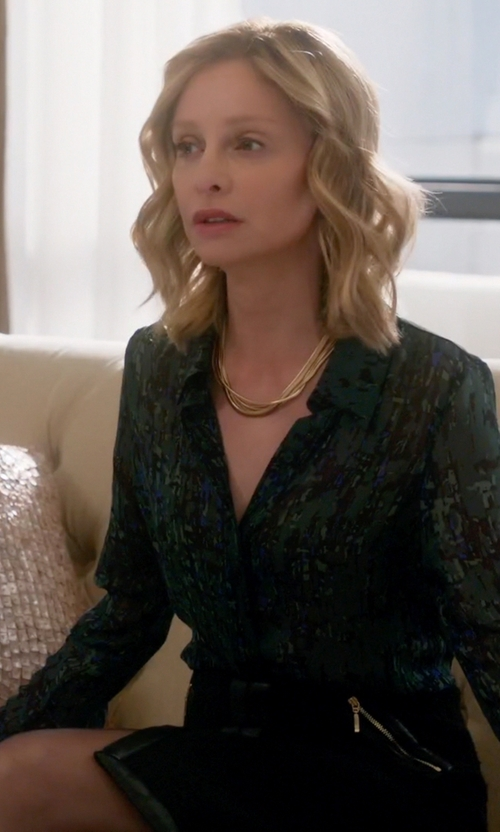 Calista Flockhart with Kenneth Cole New York Snake Multi-Chain Necklace in Supergirl
