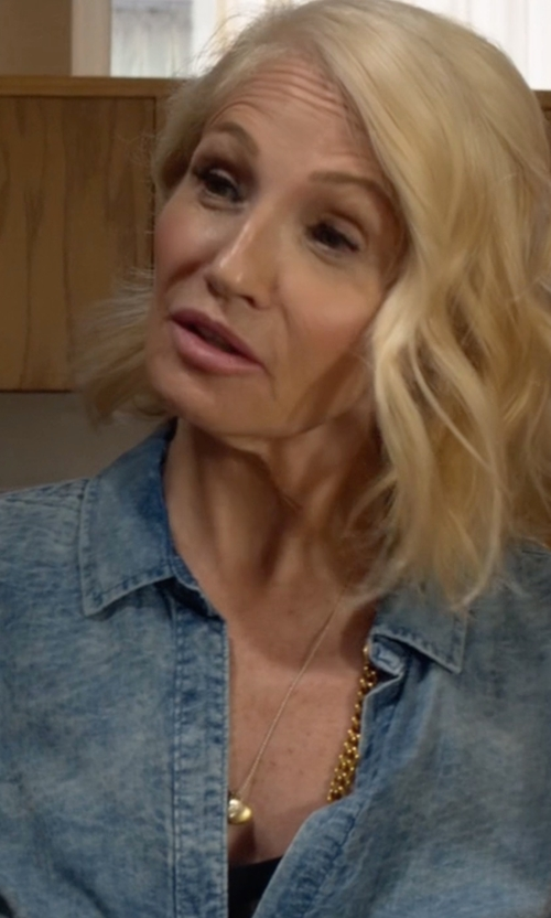 Ellen Barkin with DL 1961 Premium Denim Mercer & Spring Chambray Shirt in Animal Kingdom