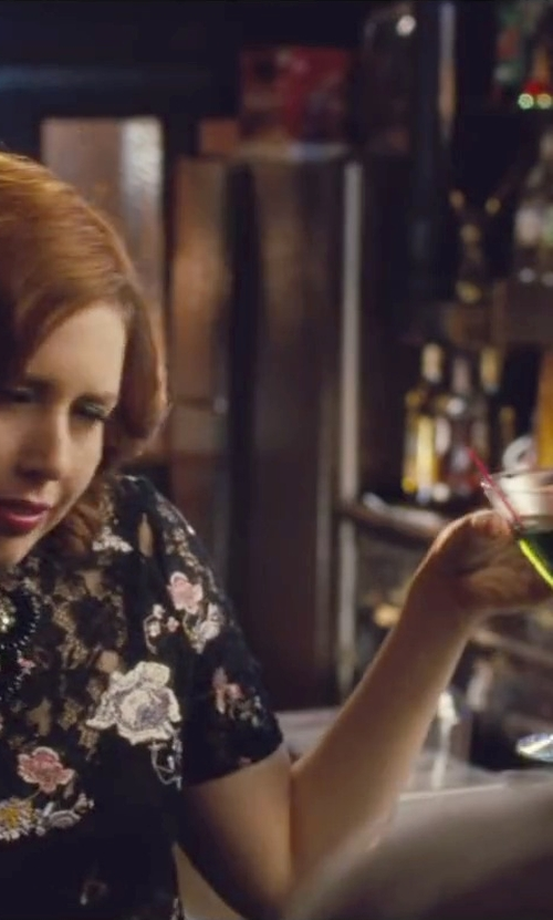 Vanessa Bayer with One Kings Lane S/4 Giselle Martinis Glass in Trainwreck