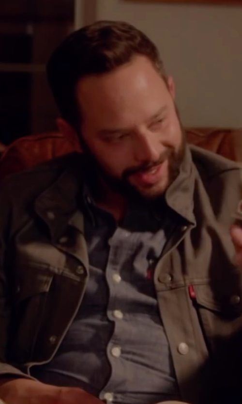 Nick Kroll with Cole Haan Stand Collar Field Jacket in Joshy