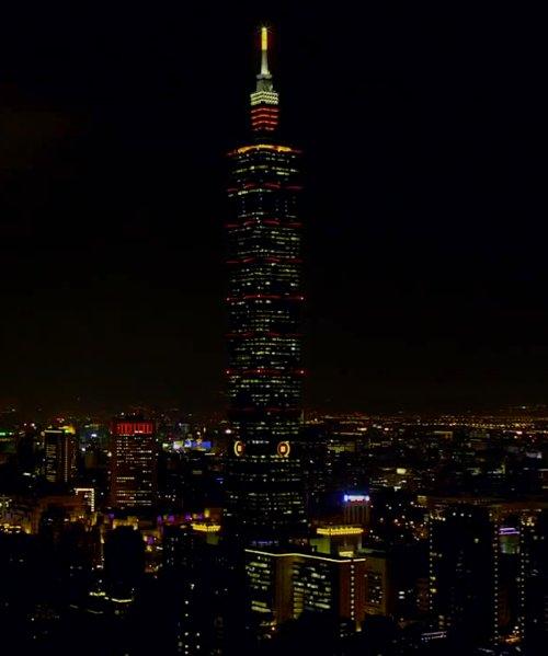 Taipei 101 Tower Xinyi District, Taipei, Taiwan in Lucy