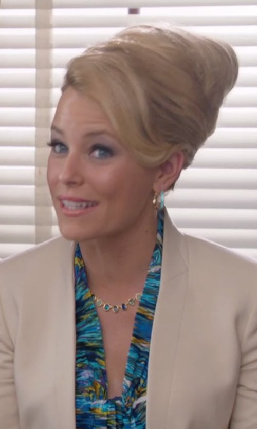 Elizabeth Banks with ABS by Allen Schwartz Gold-Tone Multicolor Collar Necklace in Pitch Perfect 2