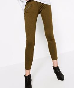 Skinny Six Zip Trousers by Zara in Shadowhunters