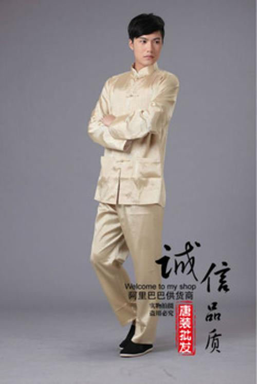 Chinese Clothing Tang Suit by Ali Express in Couple's Retreat