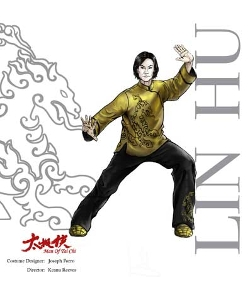 Custom Made Tai Chi Suit ('Tiger' Chen Lin Hu) by Joseph A. Porro (Costume Designer) in Man of Tai Chi