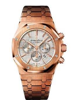 Royal Oak Rose Gold Chronograph by Audemars Piguet in Entourage