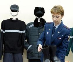 Prison Uniform by Russian Ministry in A Good Day to Die Hard