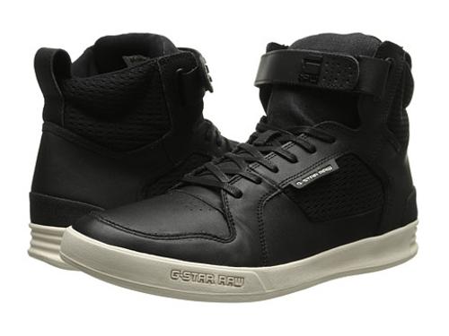 Yard Bulion Tech Sneakers by G-Star in Magic Mike XXL