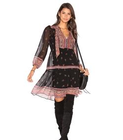 Alpina Silk Dress by Joie in New Girl