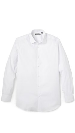 Kenai Dress Shirt by Theory in Crazy, Stupid, Love.