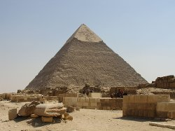 Giza Governorate, Egypt by Pyramid of Khafre in Night at the Museum: Secret of the Tomb