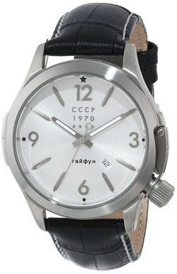 Shchuka Analog Display Swiss Quartz Watch by CCCP in The Big Bang Theory