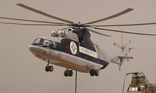 Mi-26 by MIL in A Good Day to Die Hard