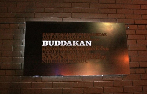 Buddakan New York City, New York in Sex and the City