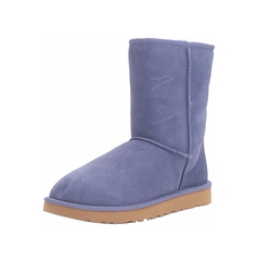 Women's Classic Short II Winter Boots by UGG in Animal Kingdom