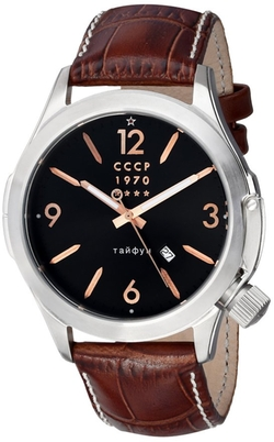 Swiss Quartz Brown Watch by CCCP in Central Intelligence