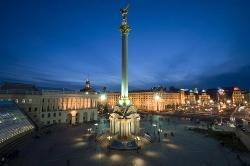 Kyiv, Ukraine by Maidan Nezalezhnosti in Tomorrowland