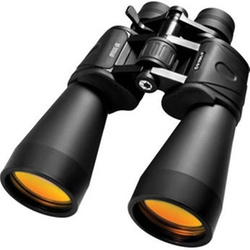 Gladiator Zoom Binocular by Barska in Barely Lethal