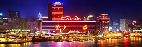 Sands Macao Hotel Macao, China in Now You See Me 2