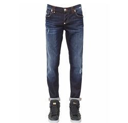 Distressed Stretch Denim Jeans by Philipp Plein in Ballers