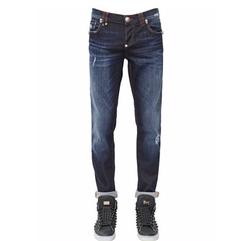 Distressed Stretch Denim Jeans by Philipp Plein in Ballers