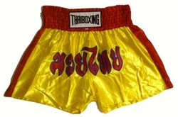 """Thai Boxing"" Shorts by MMABLAST in Rocky IV"