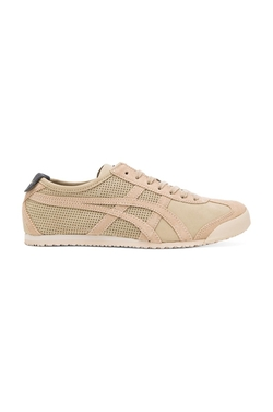 Onitsuka Tiger Platinum Sneakers by Asics in The Proposal