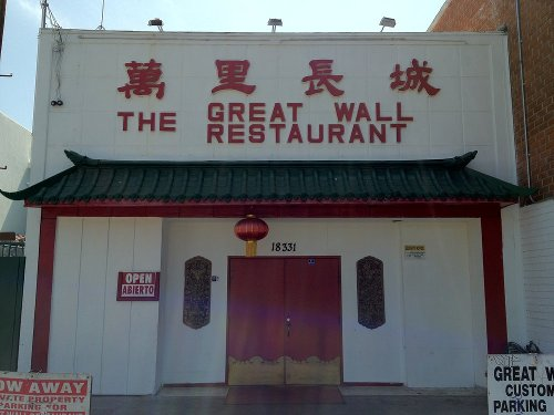 The Great Wall Chinese Restaurant Los Angeles, California in Drive