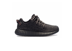 Yeezy Boost 350 Sneakers by Adidas in Keeping Up With The Kardashians