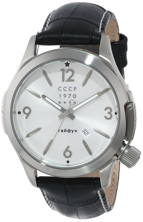 Shchuka Analog Display Swiss Quartz Watch by CCCP in The Big Bang Theory - Season 9 Episode 2