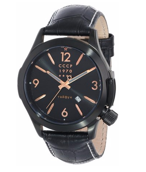Men's Shchuka Analog Display Swiss Quartz Watch by CCCP  in The Great Indoors - Season 1 Preview