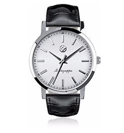 Essenziale Steel Watch by Montegrappa in Gypsy