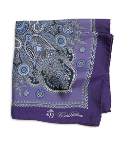 Paisley Pocket Square by Brooks Brothers in Pitch Perfect 2