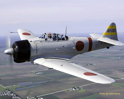 A6M Zero by Mitsubishi Heavy Industries, Ltd in Unbroken
