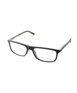 Square Plastic Eyeglasses by Dolce & Gabbana  in Keeping Up With The Kardashians
