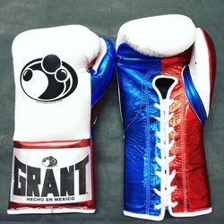 Custom Made Metallic Boxing Gloves by Grant in Creed