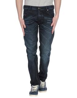 Faded Effect Denim Pants by Diesel in Ballers