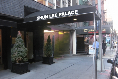 Shun Lee Palace New York City, New York in Master of None - Season 1 Episode 2 - Parents